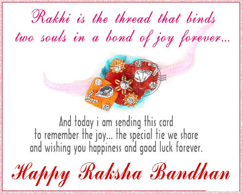 Raksha Bandhan Messages, Wishes, SMS, Quotes & Wallpapers-6