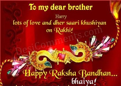 Raksha Bandhan Messages, Wishes, SMS, Quotes & Wallpapers-7