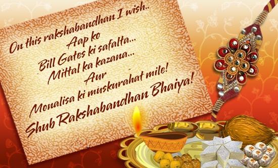 Raksha Bandhan Quotes Messages for Sister-2