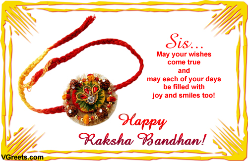 Raksha Bandhan Quotes Messages for Sister
