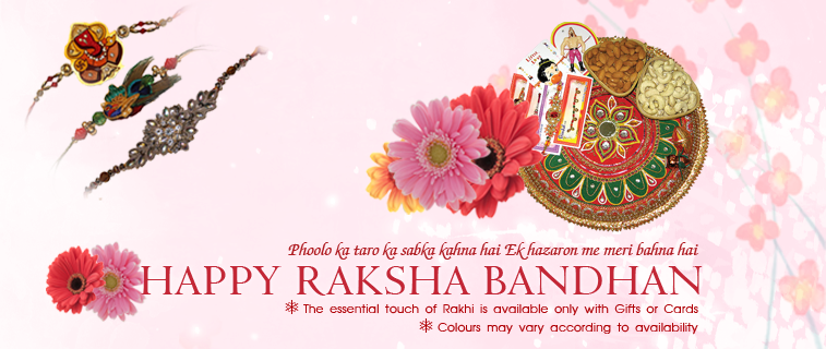 Raksha-BandhanRakhi-Facebook-Timeline-cover-Photos-2015-images-photo-10