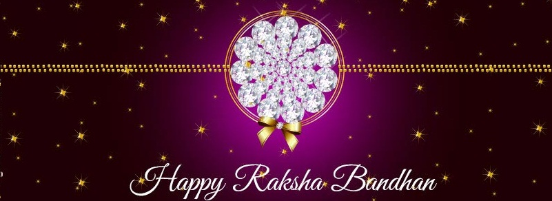Raksha-BandhanRakhi-Facebook-Timeline-cover-Photos-2015-images-photo-3