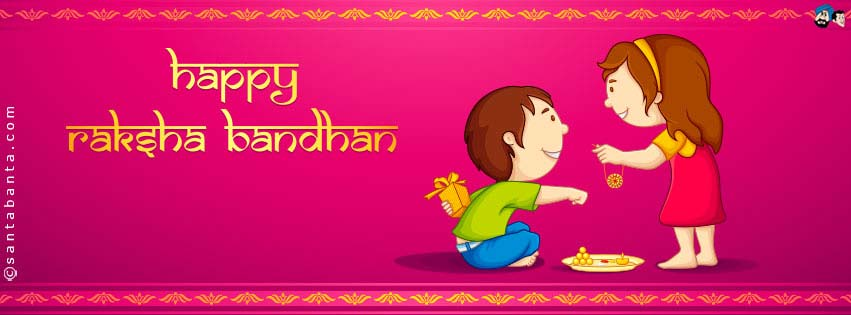 Raksha-BandhanRakhi-Facebook-Timeline-cover-Photos-2015-images-photo-6