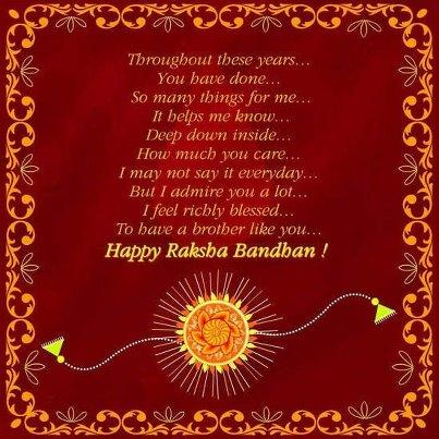 Rakshabandhan-Quotes-Rakhi-SMS-Messages