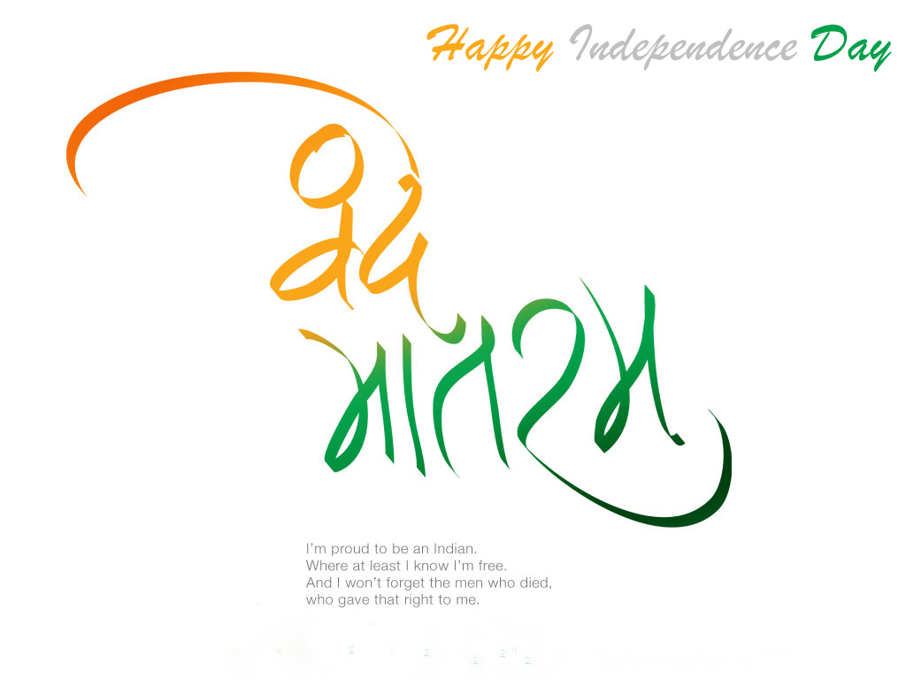 Vande-Mataram-Wishes-Quotes-For-Independence-Day-2015