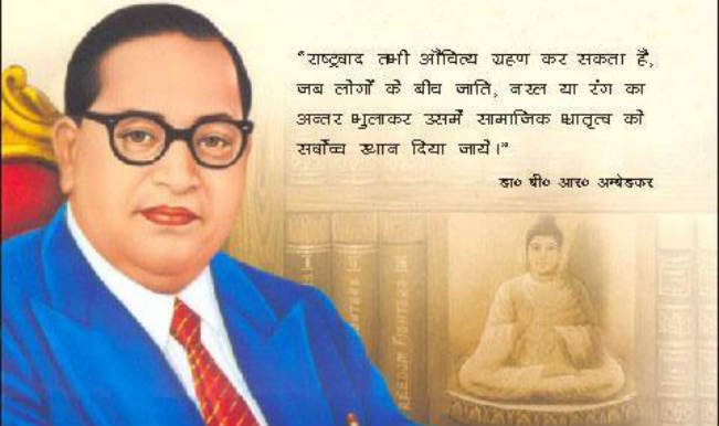 babasaheb-ambedkar-Independence Day Famous Slogans & Quotes