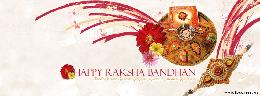 happy-raksha-bandhan-facebook-covers-images-photo-1