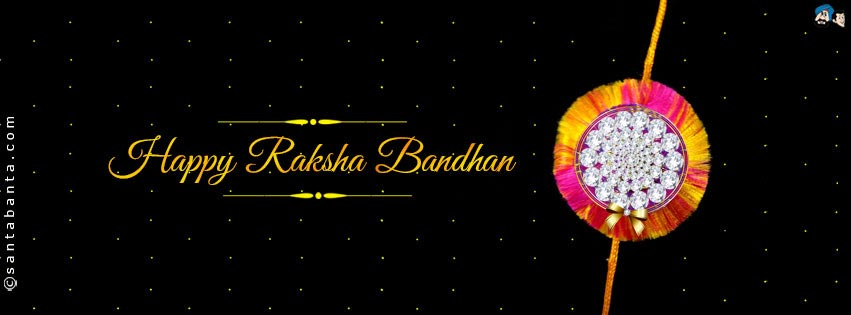 happy-raksha-bandhan-facebook-covers-images-photo-3