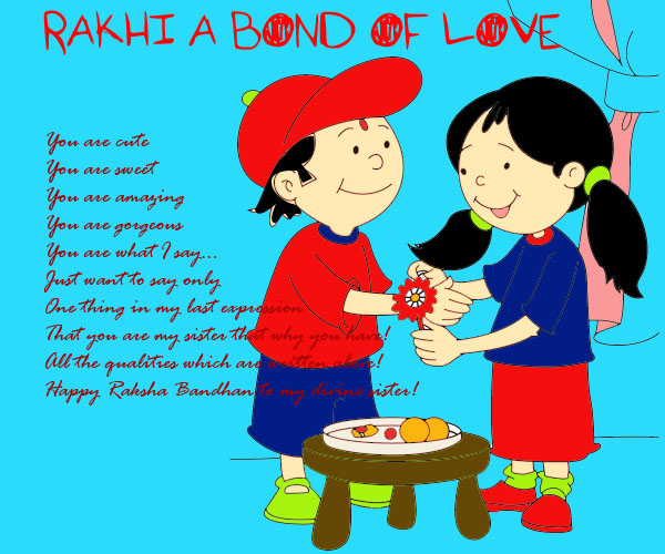{Top10} Rakshabandhan Message, Quote SMS, Wishes