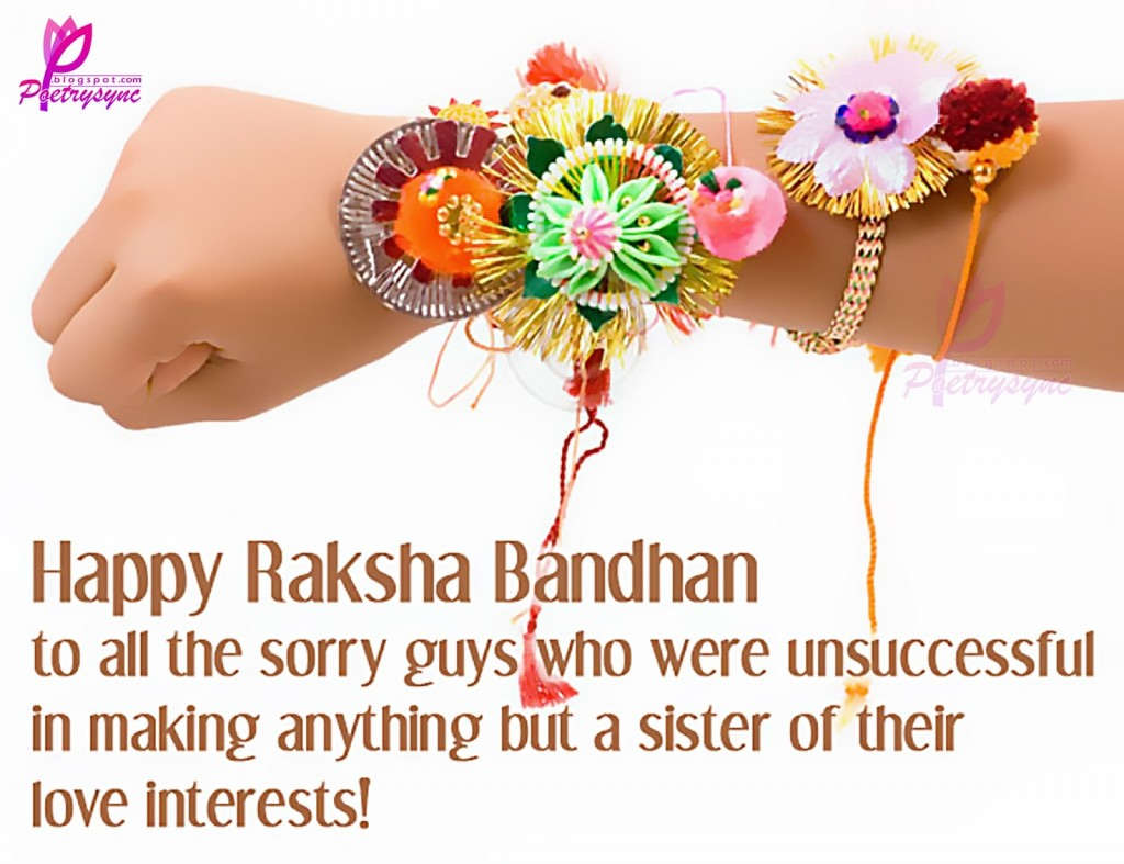raksha-bandhan-sister-images-wishes-quotes-gifts-2015