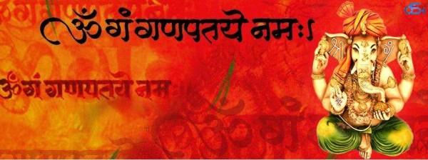 Ganesh-Chaturthi-Facebook-FB-Timeline-Covers
