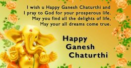 Ganesh Chaturthi Whatsapp Status & Facebook Messages 2