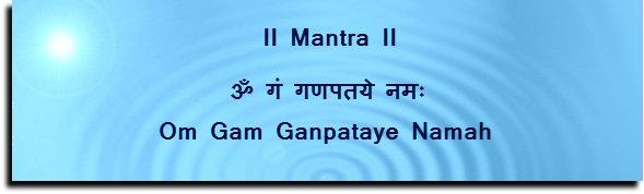 Ganpati-mantra_1
