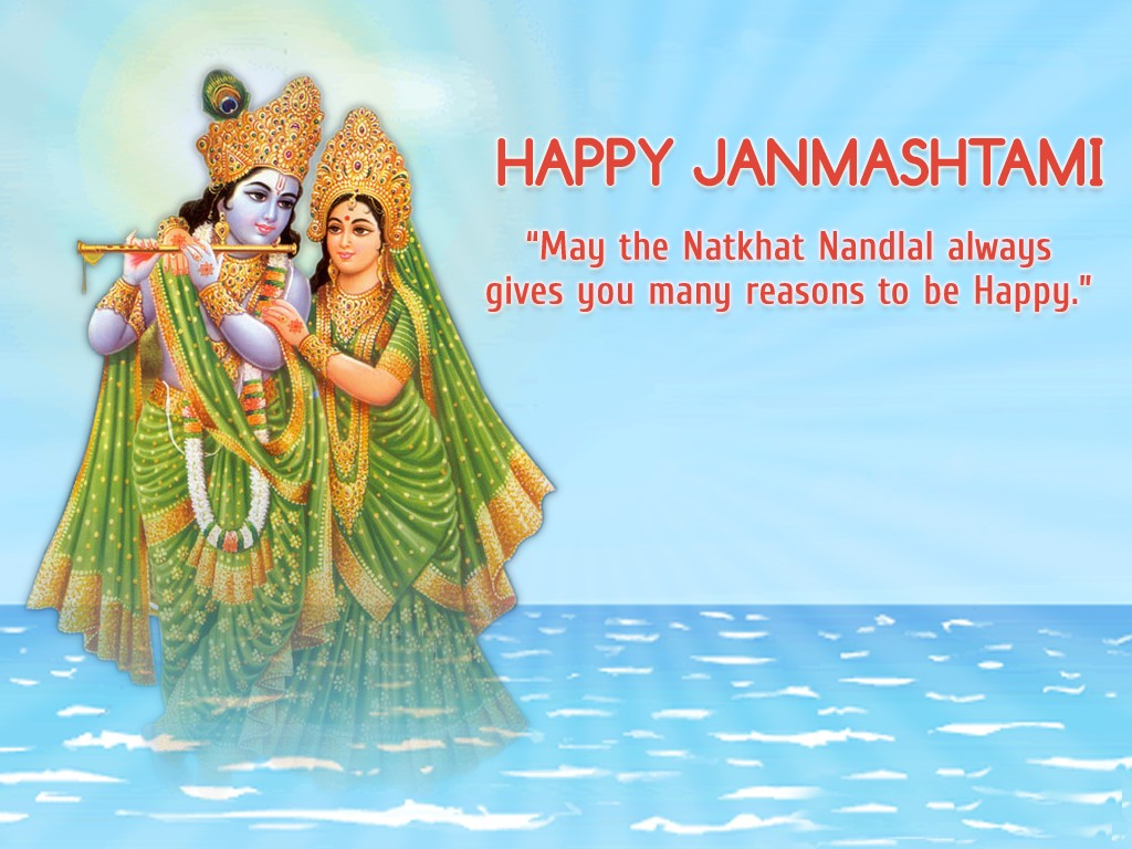 Happy Janmashtami Songs sms wishes messages pictures hindi wallpapers quotes shayari scraps HD-1