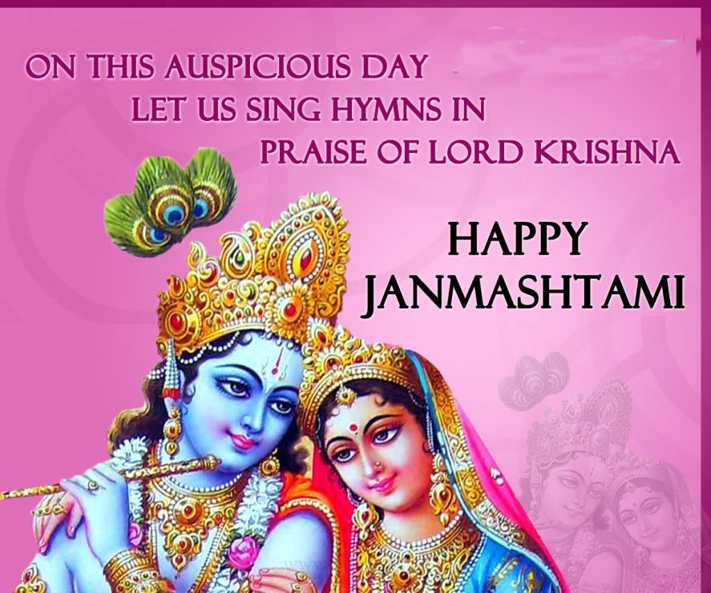 Krishna-Janmashtami-SMS-Wishes-Quotes-images-2015-free-wallpapers