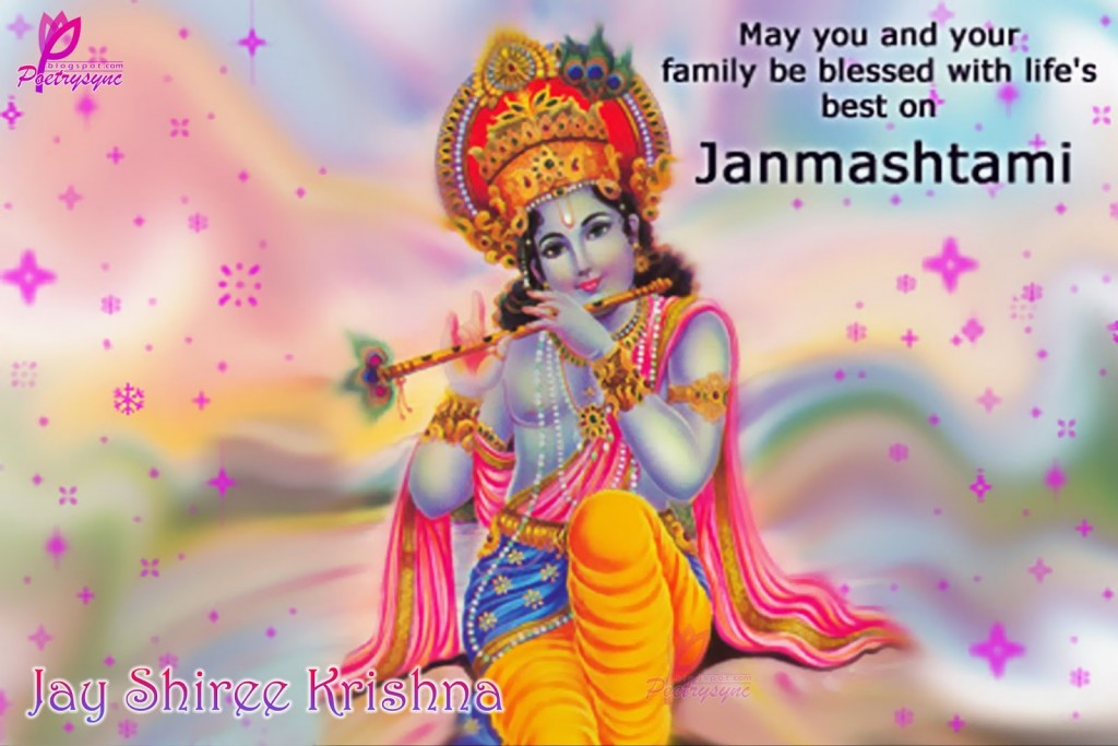 Krishna-Janmashtami-SMS-Wishes-Quotes-wallpapers-images-2015
