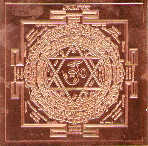 Shri-ganesh-yantra-Vakratunda Ganesha Mantra