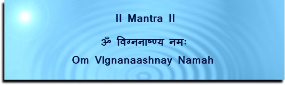 Top 10 Most Effective Ganpati Mantra For Success-2