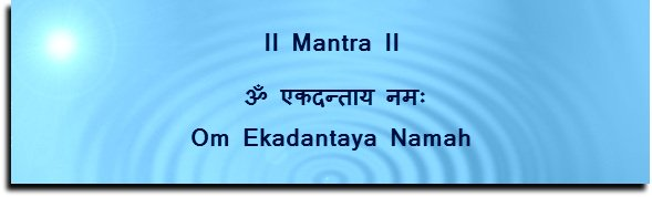 Top 10 Most Effective Ganpati Mantra For Success-3