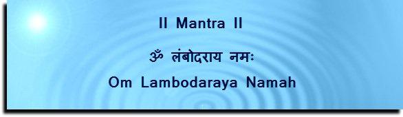 Top 10 Most Effective Ganpati Mantra For Success-4
