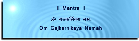 Top 10 Most Effective Ganpati Mantra For Success-6