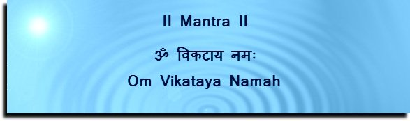 Top 10 Most Effective Ganpati Mantra For Success-7