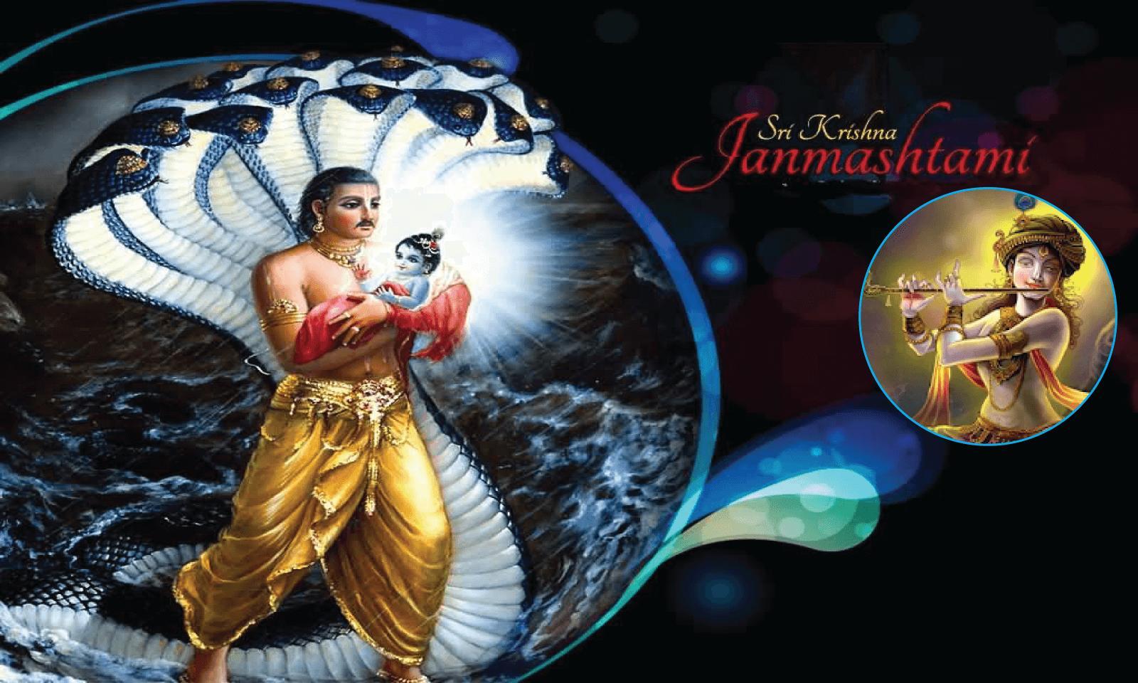 krishna Janmashtami wallpapers, Images