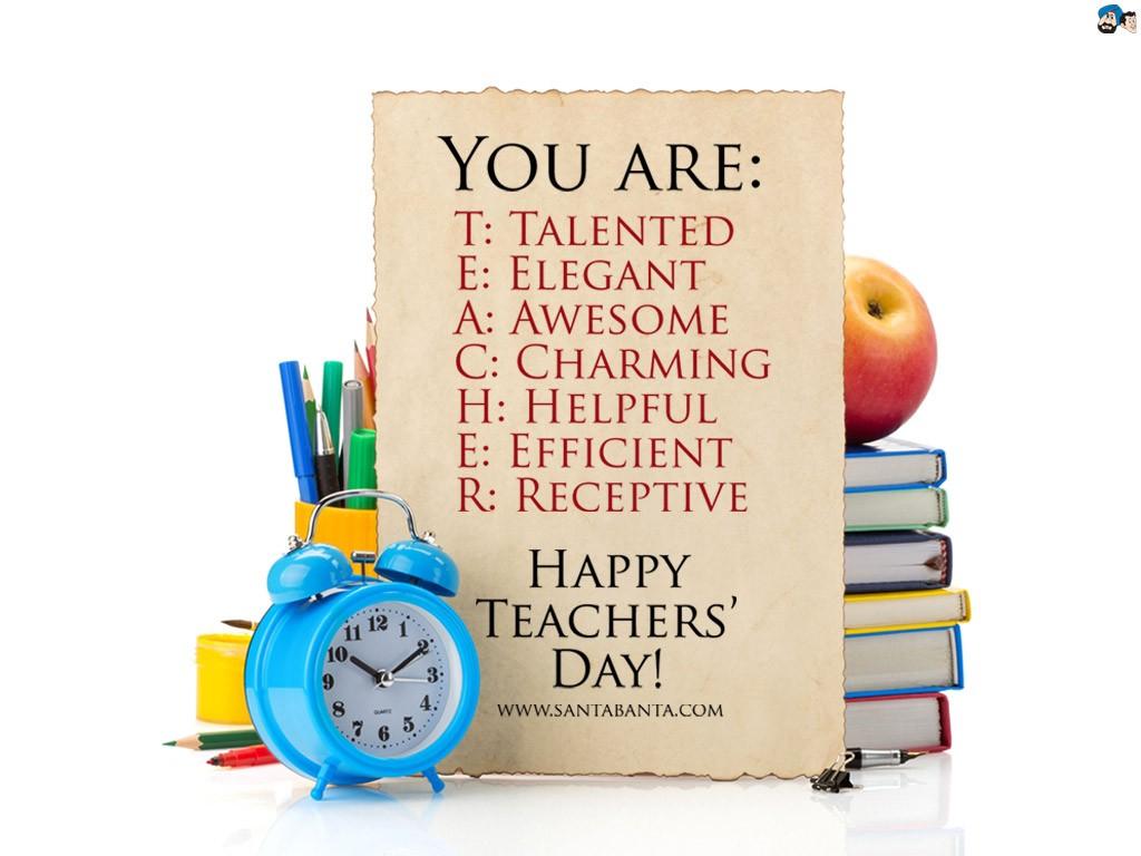 teachers-day-2015