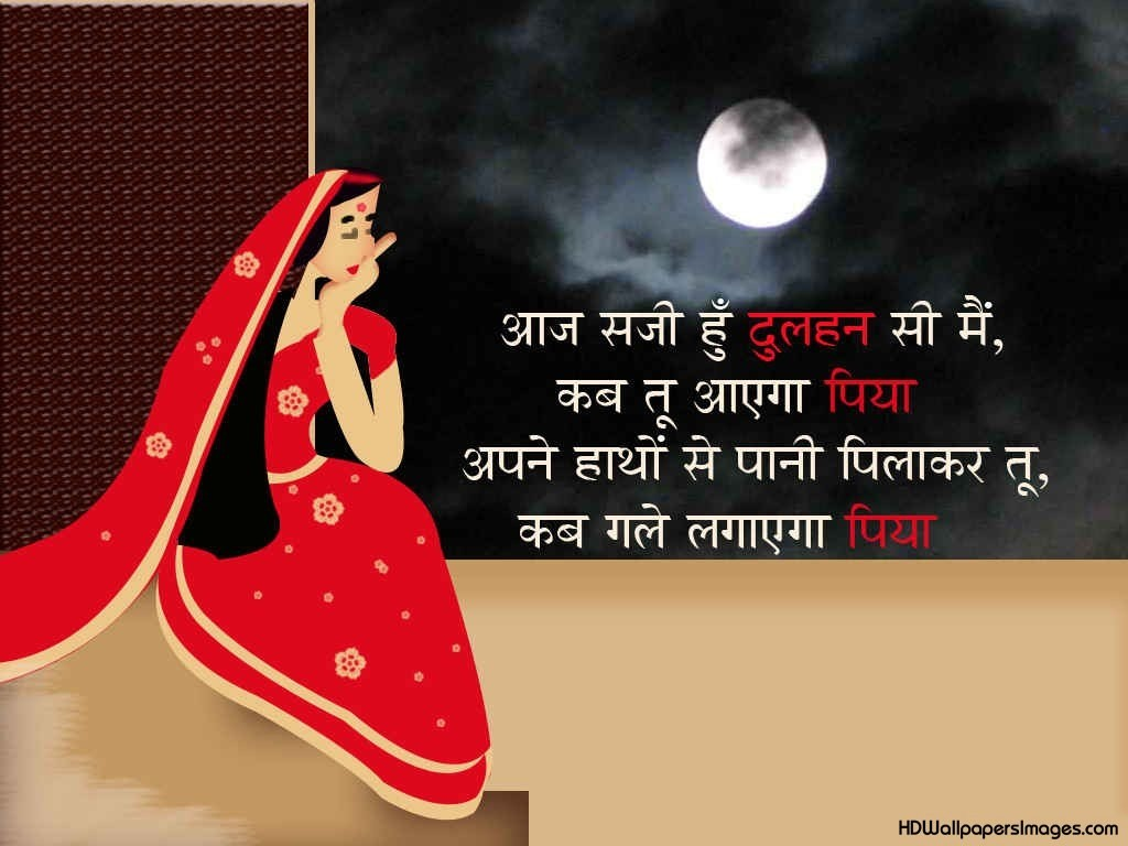 Karva-Chauth-Hd-Wallpapers