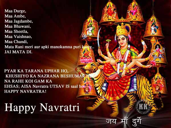 navratri-wishes-for-whatsapp-wishes-sms