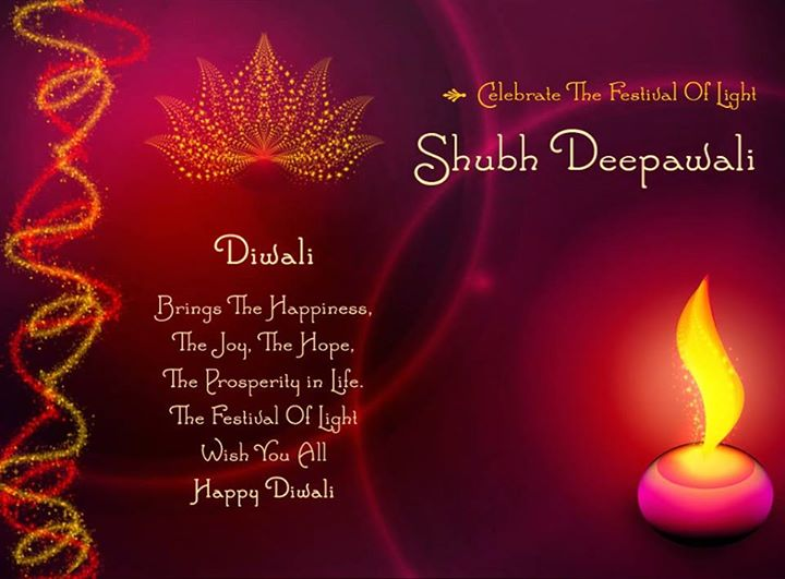 Happy-Diwali-Cards-Diwali Greetings Cards, Wishes & Wallpapers