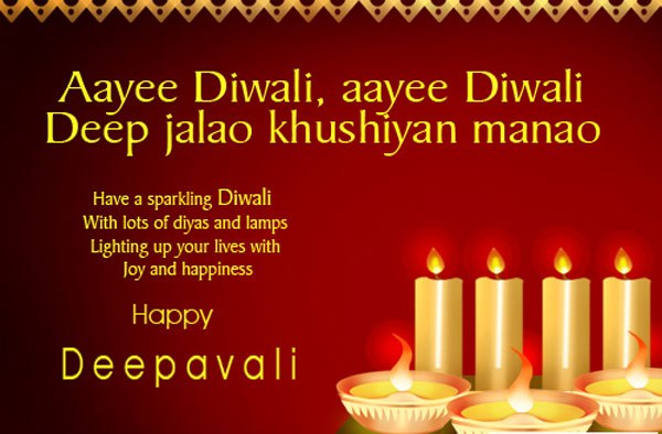 diwali-cards-greetings-Diwali Greetings Cards, Wishes & Wallpapers