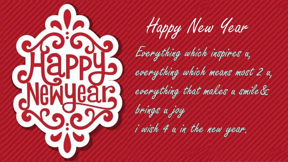 happy new year greeting messages wishes in english hindi marathi