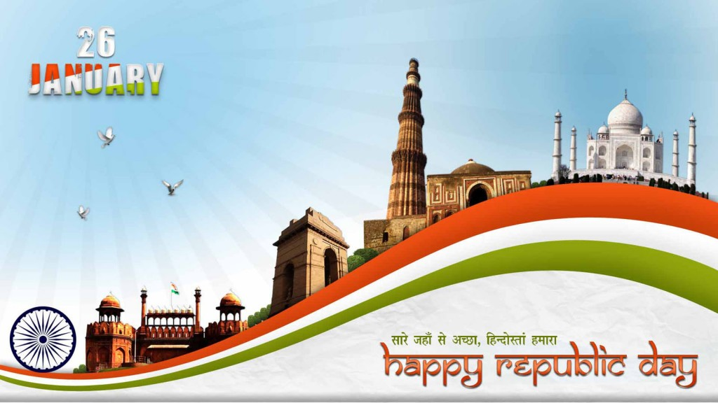 26-jan-Republic-Day-Wallpaper
