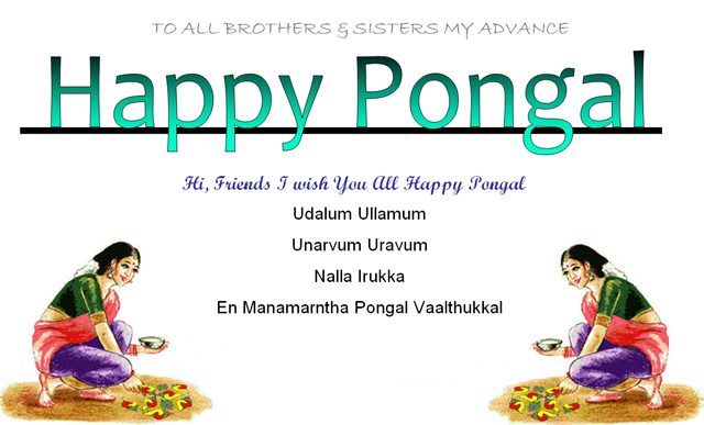 Happy-Pongal-Celebration-Wallpapers-02