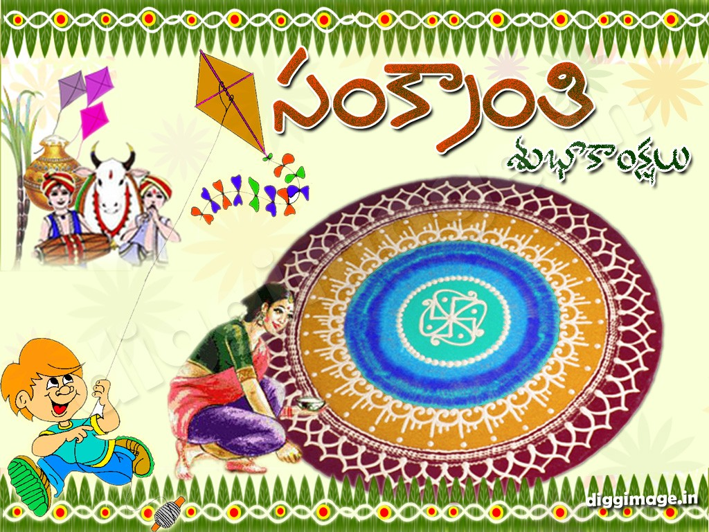 Happy-Pongal-Celebration-Wallpapers-06