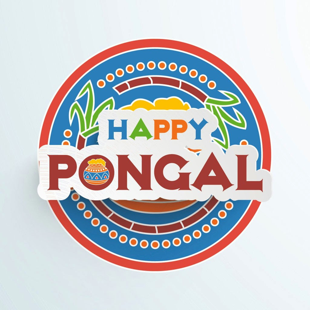 Happy Pongal Greetings-SMS Messages In Hindi And Tamil