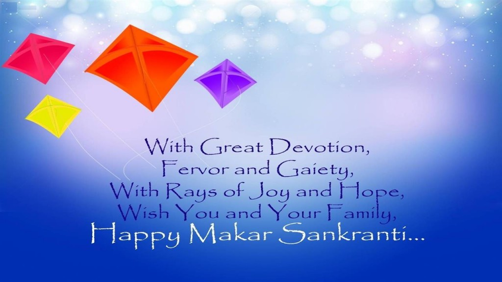 Happy_Makar_Sankranti_Greetings_Wallpaper