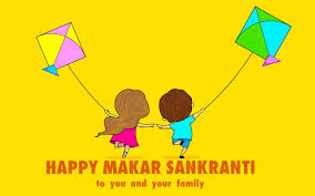 Makar Sankranti HD Wallpapers, Photos & Images, Greetings