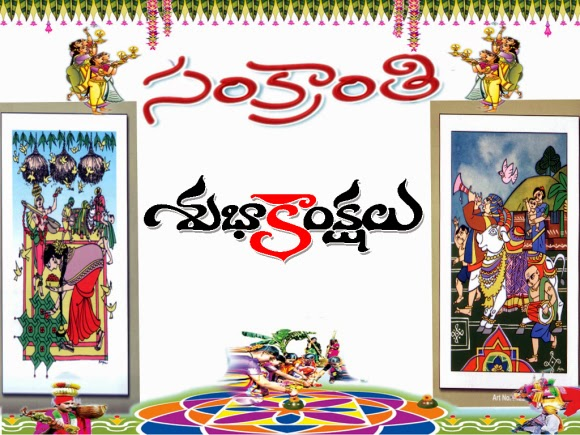 Pongal wishes in Different Languages hd wallpapers (1)