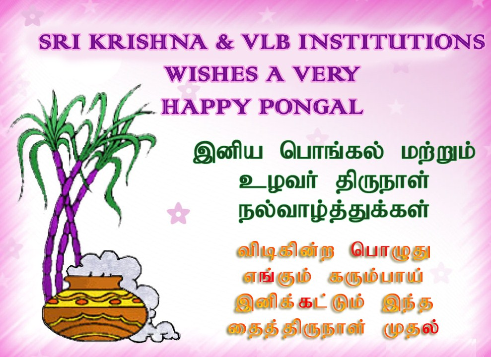 Pongal wishes in Different Languages hd wallpapers-2016