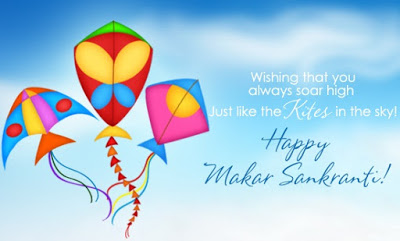 happy-makar-sankranti-wallpapers-2016