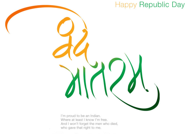vande-martam-Republic Day 2016 Wishes Sms Images Wallpapers Quotes