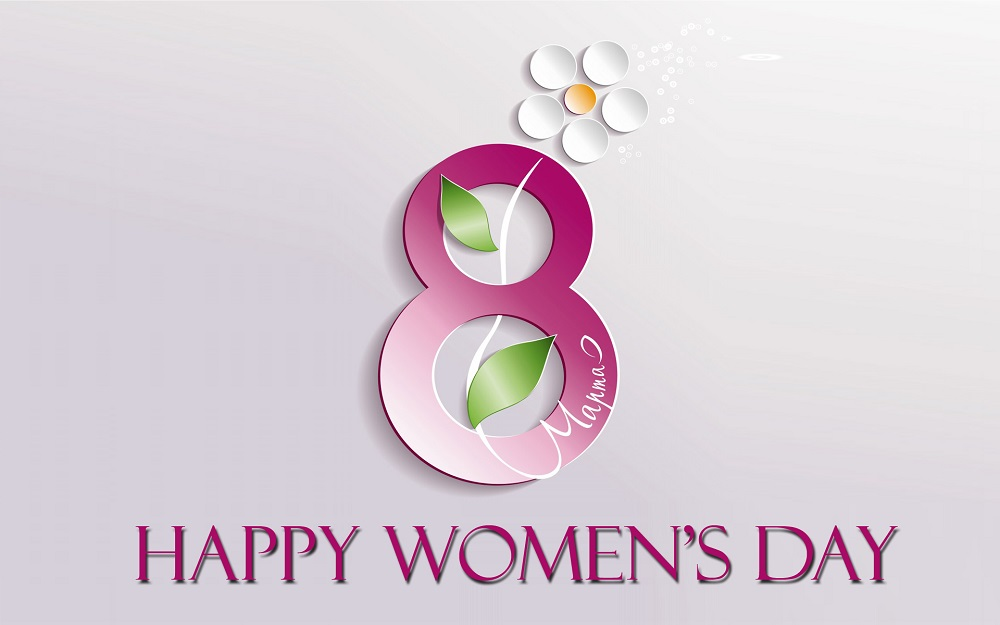 8th March happy womens day Wishes for Wife