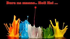 Bura-na-mano-Holi-Hain-Wallpaper-Download-Free