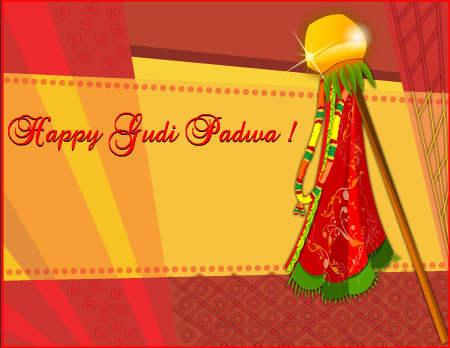 Gudi Padwa images 2016
