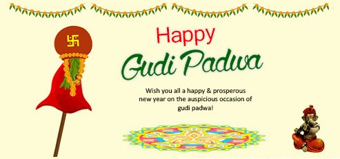 Gudi-Padwa-marathi-greeting-photo