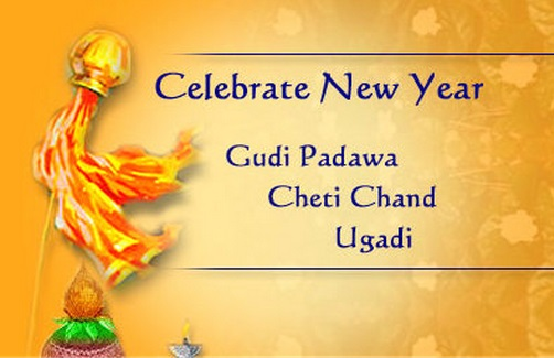 Happy-Cheti-Chand-Happy-Ugadi-2016