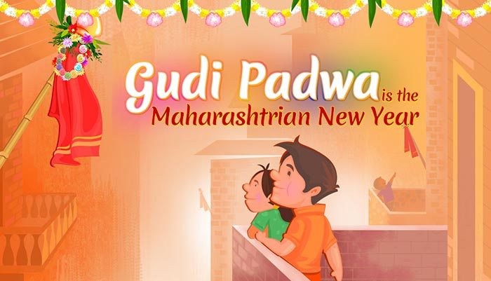 Happy-Gudi-Padwa-Marathi-Wishes-2016-greeting-pics