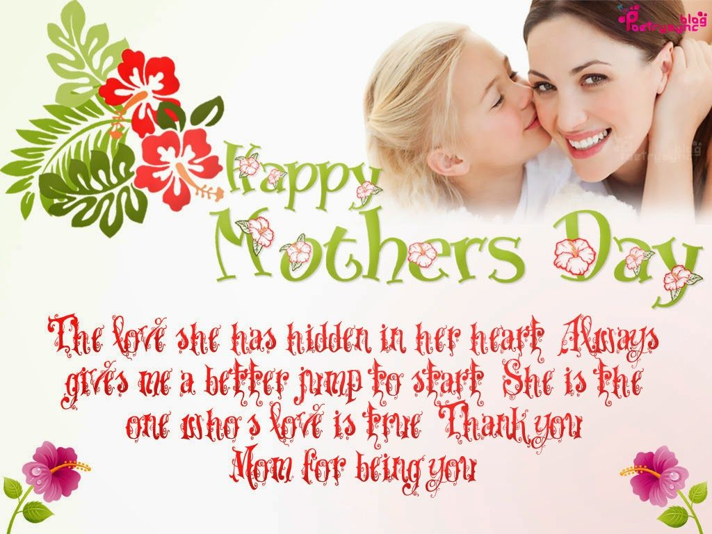 Happy-Mothers-Day-2016-Wishes-Greeting-Cards